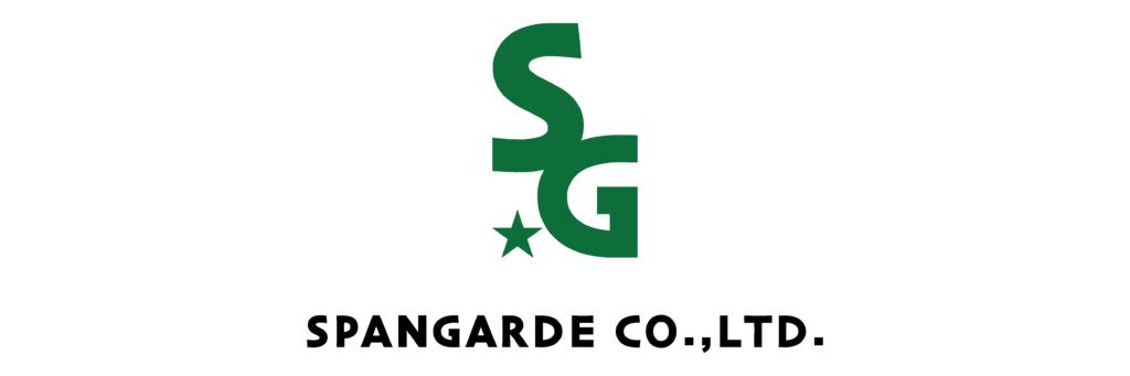 株式会社スパンギャルドの会社ロゴマーク